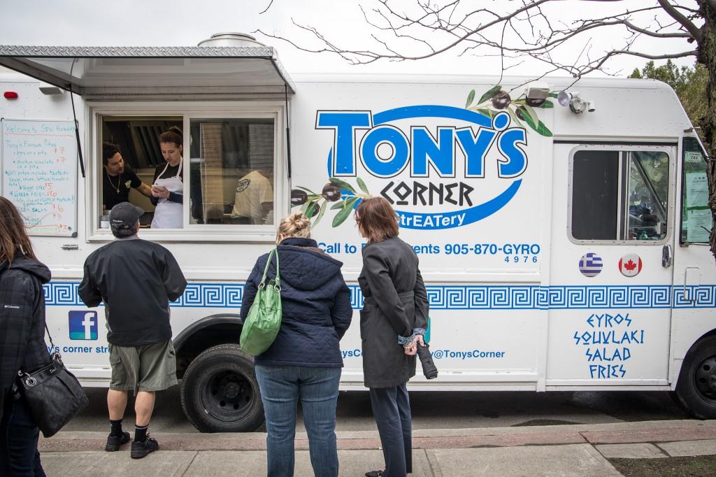Tonys Corner
