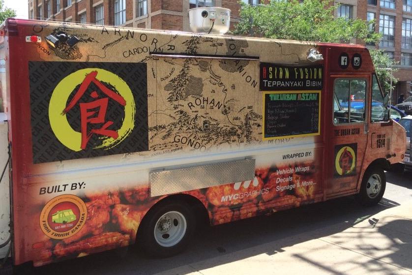 NYC Food Trucks: Traditional Chinese Food Cart - YouTube  |Asian Food Carts Wheels